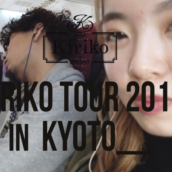 2019 Kirk tour in Kyoto